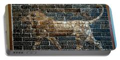 Mesopotamian Lion Portable Battery Charger