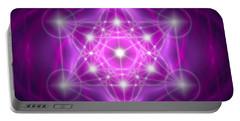Metatron's Cube Purple Portable Battery Charger