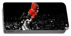 Michael Jordan Suspended In Air Portable Battery Charger