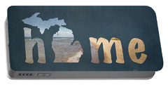 Michigan My Home Portable Battery Charger