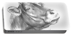 Milk Cow Portable Battery Charger