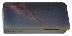 Milky Way Over Mauna Loa Portable Battery Charger
