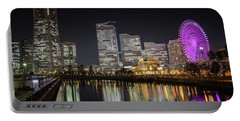 Minato Mirai At Night Portable Battery Charger