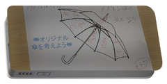 Missile Umbrella Portable Battery Charger