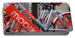 Mobike Washington D C Portable Battery Charger