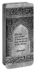 Mohammad Quote Portable Battery Charger