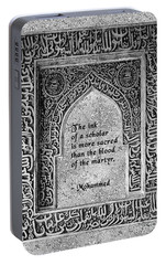 Portable Battery Charger featuring the digital art Mohammad Quote by Megan Dirsa-DuBois