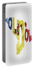 Moldova Typographic Map Flag Portable Battery Charger