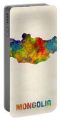 Portable Battery Charger featuring the digital art Mongolia Watercolor Map by Michael Tompsett