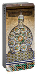 Moroccan Fountain Portable Battery Charger
