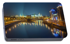 Portable Battery Charger featuring the photograph Moscow Kremlin At Night by Alexey Kljatov