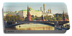 Moscow, Kremlin Portable Battery Charger