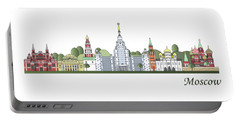 Moscow Skyline Colored Portable Battery Charger