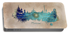 Moscow Skyline Wind Rose Portable Battery Charger