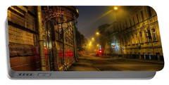 Portable Battery Charger featuring the photograph Moscow Steampunk by Alexey Kljatov
