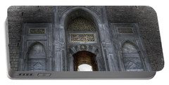 Mosque Portable Battery Charger