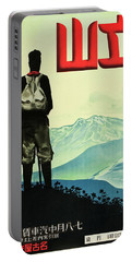 Mount Tate 1930 Japanese Poster Portable Battery Charger