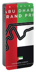 My Abu Dhabi Grand Prix Minimal Poster Portable Battery Charger