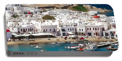 Mykonos Portable Battery Charger