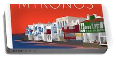 Mykonos Little Venice - Orange Portable Battery Charger