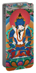 Nepal_d567 Portable Battery Charger