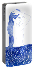 Nereid Vii Portable Battery Charger