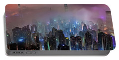 New City Skyline Portable Battery Charger