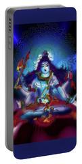 Nirvikalp Samadhi Kapali Shiva Portable Battery Charger