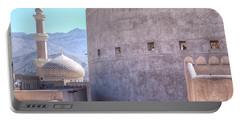 Nizwa - Oman Portable Battery Charger