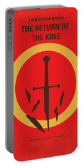 No039-3 My Lotr 3 Minimal Movie Poster Portable Battery Charger