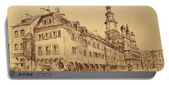 Old Poznan Drawing Portable Battery Charger