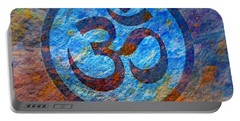 Om Portable Battery Charger