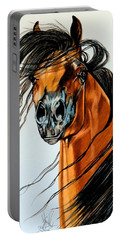 On A Windy Day-dream Horse Series #2003 Portable Battery Charger