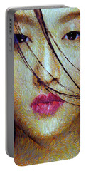 Oriental Expression 0701 Portable Battery Charger