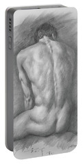 original Drawing male nude man #17325 Portable Battery Charger