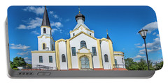 Orthodox Church Of The Exaltation Of The Holy Cross  Portable Battery Charger