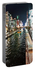 Osaka Waterway  Portable Battery Charger