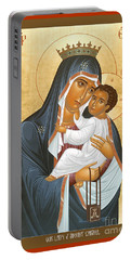 Our Lady Of Mount Carmel - Rlolc Portable Battery Charger
