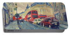 Oxford Street Portable Battery Charger