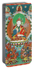 Padmasambhava Portable Battery Charger