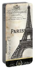 Paris, Ooh La La 1 Portable Battery Charger