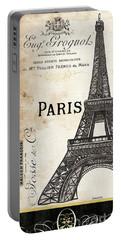 Paris, Ooh La La 1 Portable Battery Charger by Debbie DeWitt