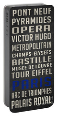 Paris Subway Stations Vintage Portable Battery Charger by Edward Fielding