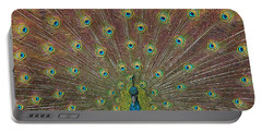 Peacock Fanfare Portable Battery Charger