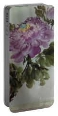 Peony20170126_1 Portable Battery Charger