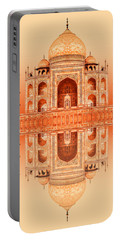 Persian Poem Of Love Portable Battery Charger