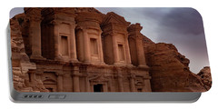 Petra's Monastery Portable Battery Charger