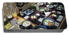 Plastic Food Display - Kyoto Japan Portable Battery Charger