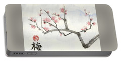 Plum Ume Branch Portable Battery Charger