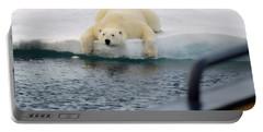 Polar Bear Says 'huh' Portable Battery Charger